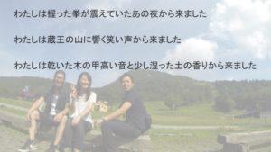 ワークショップ 自己紹介9