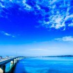 価値観の乖離に橋をかける
