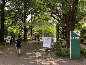 青山学院大学ワークショップデザイナー育成研修